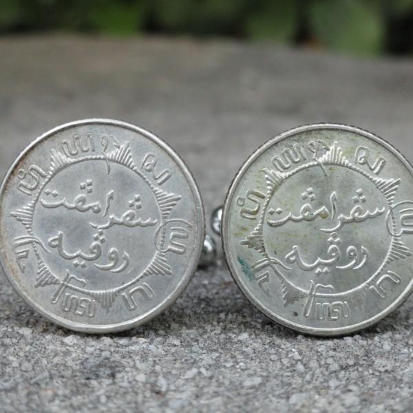 Quarter Dutch East Indies Gulden Script Coin Cufflinks Wedding K Featured